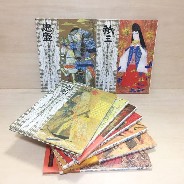 兵庫県芦屋市にて、絵本・写真集など出張買取