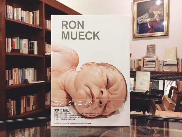 ロン・ミュエック RON MUECK | 現代美術・作品集