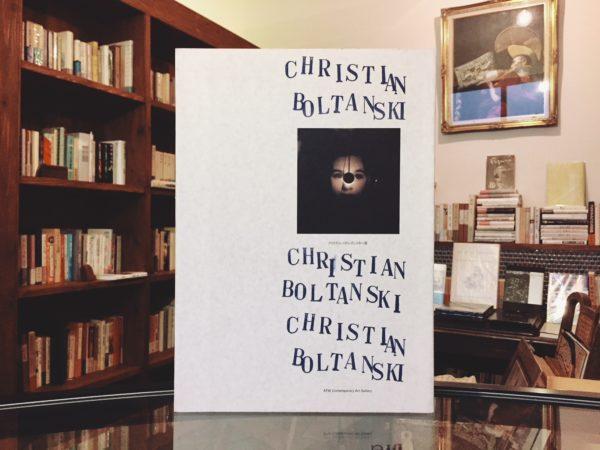 クリスチャン・ボルタンスキー展 CHRISTIAN BOLTANSKI | 水戸芸術館現代美術ギャラリー | 現代美術・図録