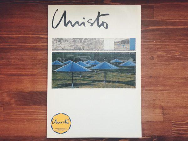 クリスト展 ヴァレーカーテンの全貌とアンブレラ・プロジェクトのためのドローイング | 水戸芸術館現代美術ギャラリー | 現代美術・図録