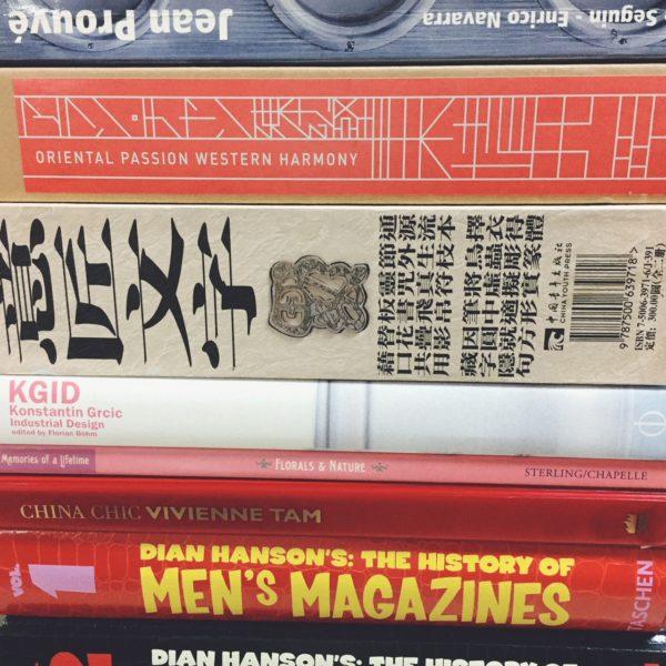 古本の買取 | デザイン書・写真集の古本を大阪市中央区にて出張買取