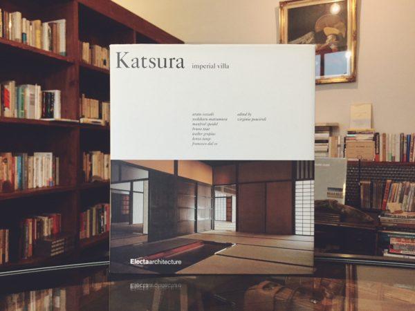 Katsura: imperial villa | 桂離宮 |  建築書
