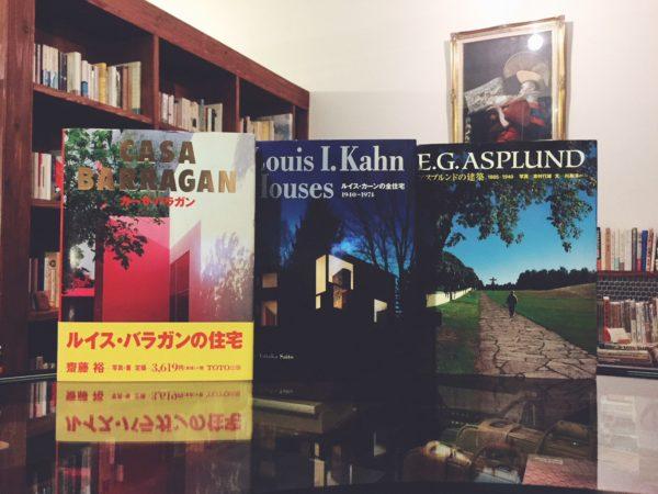 ルイス・カーン、アスプルンド、ルイス・バラガンなどの建築書、新入荷