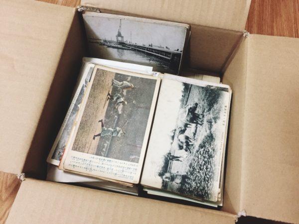 戦前の絵葉書を大阪府寝屋川市にて出張買取