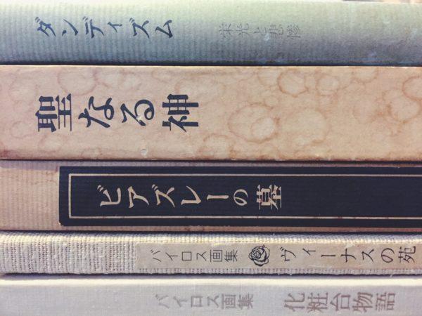 古本の買取 | 奢灞都館の本を店頭にて持ち込み買取