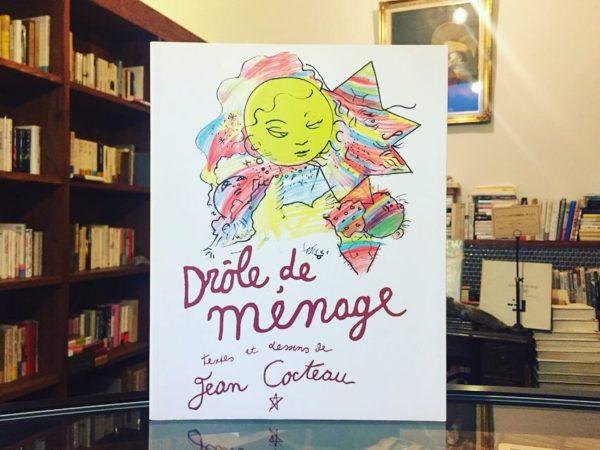 ジャン・コクトー Drôle de ménage | おかしな家族:CD付 | 絵本