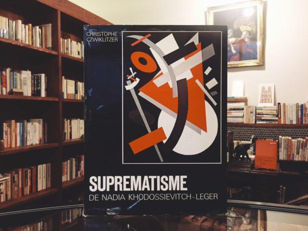シュプレマティスム SUPREMATISME DE NADIA KHODOSSIEVITCH-LEGER | 美術書・作品集
