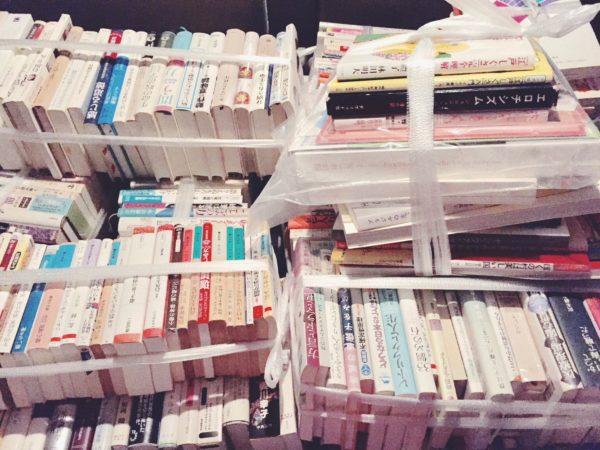 古本の買取 | 社会科学・哲学・倫理学に関する古本を大阪市阿倍野区にて出張買取