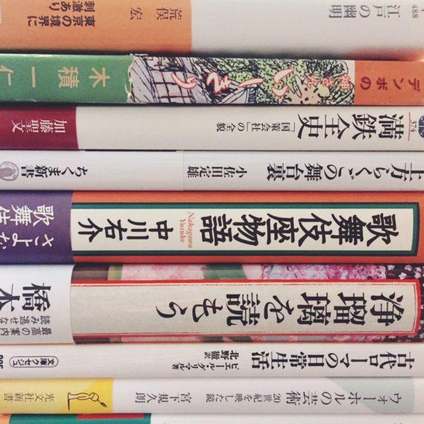 古本の買取 | 伝統芸能・歴史に関する文庫・新書・単行本を持ち込み買取