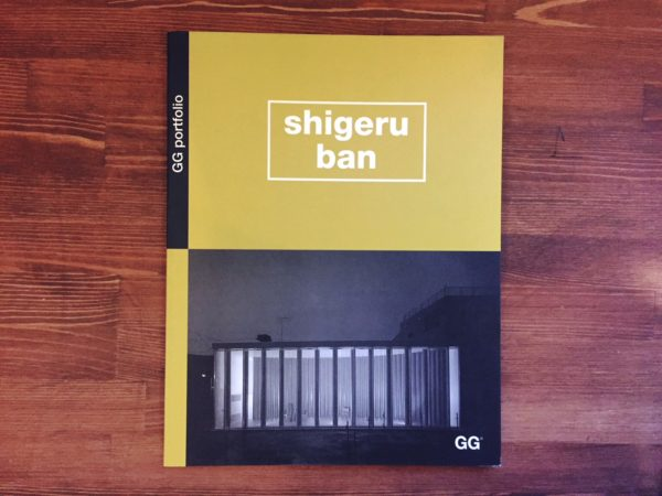 坂茂 shigeru ban: GG portfolio | 建築書