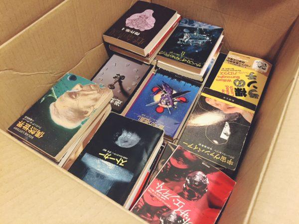 古本の買取 | 大阪府豊中市にて、SF怪奇小説の文庫を出張買取