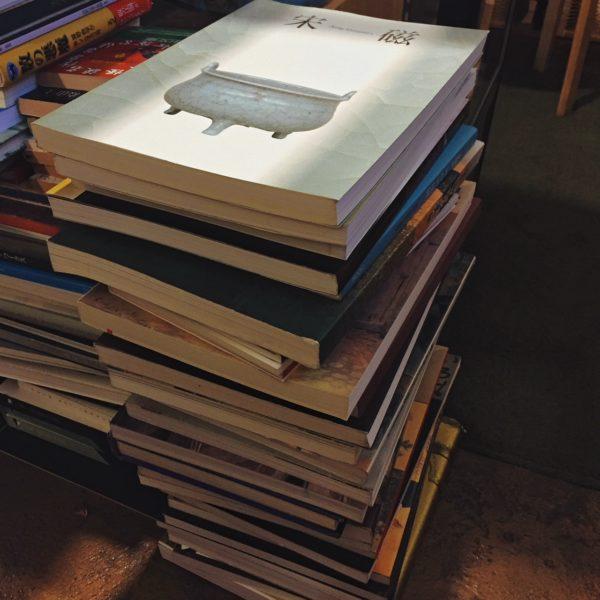 古本の買取 | 東大阪市にて、美術書の出張買取