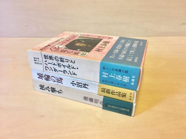 大阪府堺市にて日本の現代小説を出張買取