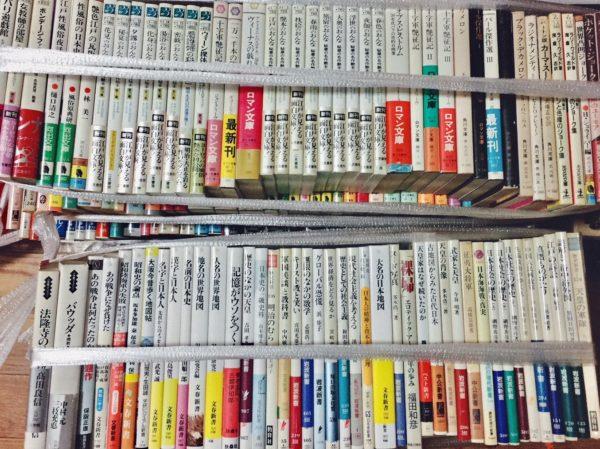 大阪市港区にて文庫・新書・単行本の古本出張買取