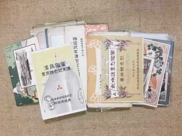 和歌山県橋本市にて戦前の絵葉書を出張買取〜日本郵船や軍艦の進水記念絵葉書