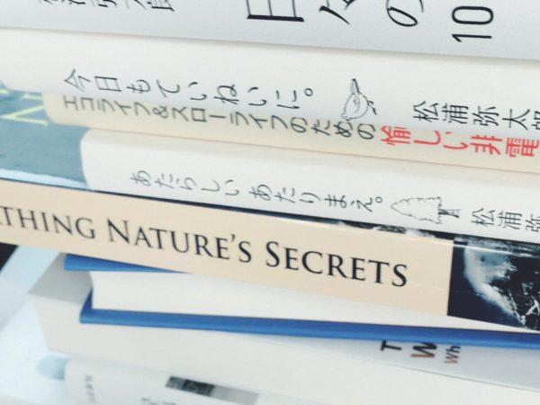 大阪市中央区にて美術・建築・デザイン・哲学に関する単行本を出張買取