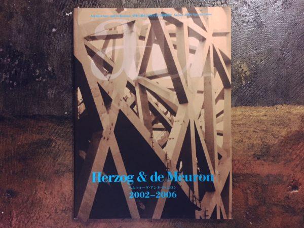 a+u 建築と都市 2006年8月臨時増刊 Herzog & de Meuron ヘルツォーグ・アンド・ド・ムロン 2002-2006 | 建築雑誌