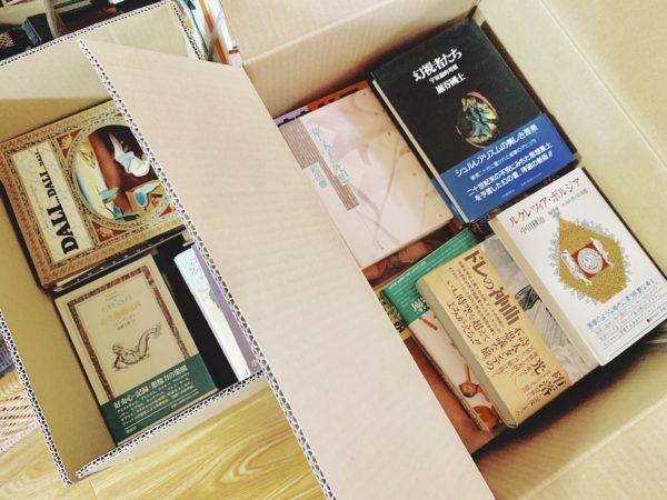 奈良県奈良市帝塚山にて、幻想文学・シュルレアリスム・絵本など古本出張買取