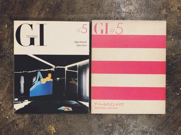 GI グローバル・インテリア #5 アパートのインテリア | 建築書