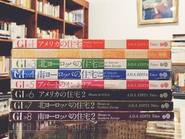 建築書など大阪市中央区にて出張買取