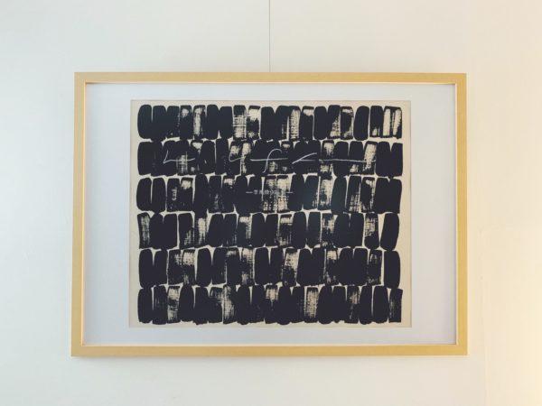 李禹煥作品展ポスター | 現代美術・アートポスター
