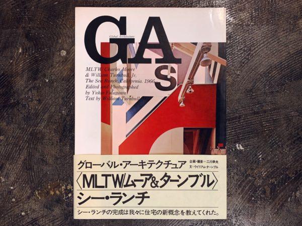 GA グローバル・アーキテクチュア No.3 <MLTW/ムーア&ターンブル> シー・ランチ 1966 | 建築書