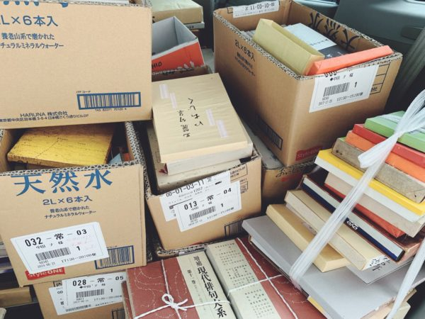 大阪市住吉区にて俳句の古本出張買取、そして初辰参りへ