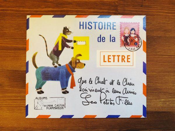 ペール・カストール・アルバムの絵本・Albums du Père Castor | Histoire de la lettre que le chat et le chien écrivirent à leurs amies les petites filles | 絵本