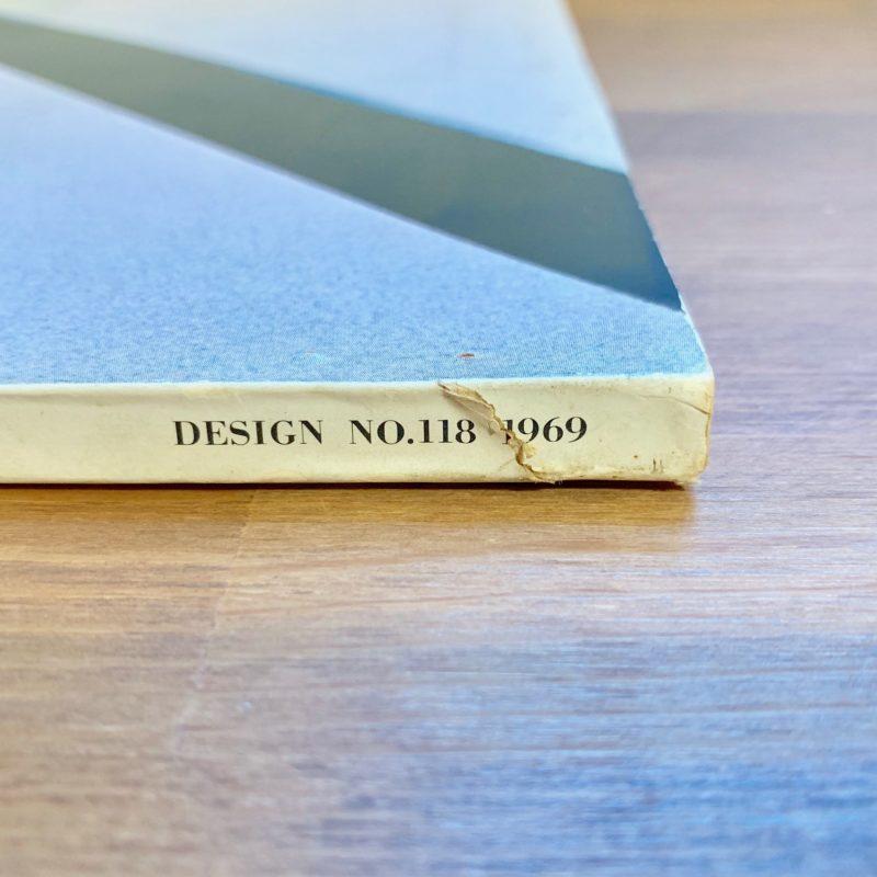 デザイン No.118: 倉俣史朗の世界 1969年2月号 | デザイン雑誌