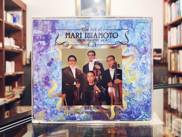 巖本真理弦楽四重奏団の芸術 第2集 | THE ART OF MARI IWAMOTO STRING QUARTET vol.2 | 2枚組CD・山野楽器 | クラシック音楽・CD