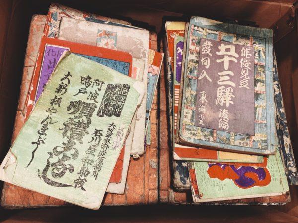 京都よりご来店、摺物・和本など店頭にて持ち込み買取