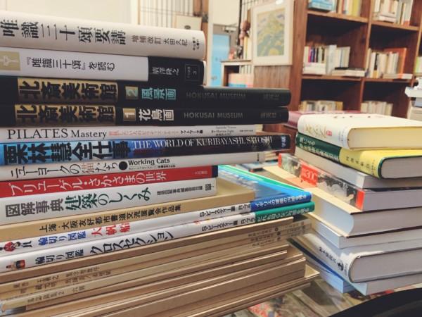 店舗にて仏教書・書道関係・建築の専門書ほか諸々を持ち込み買取