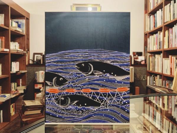 万祝 黒潮が育てた漁民芸術の華 | 岩崎美術社 | 工芸・図案・民俗学