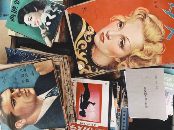 戦前の映画雑誌・劇場ニュースなどを大阪府豊中市にて出張買取