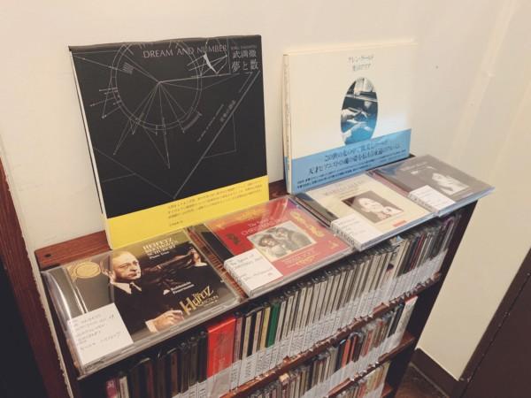 オールモスト大阪たにまち月いち古書即売会に参加致します!