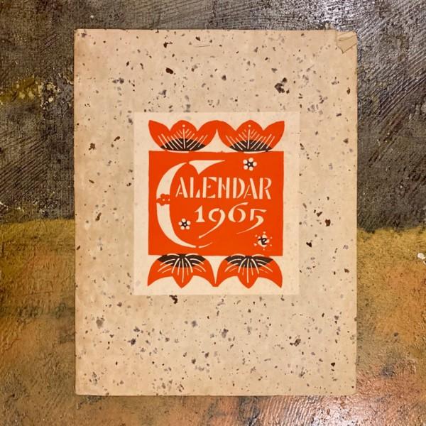 芹沢銈介カレンダー 1965年12枚揃 | 型染版画 | 工芸・民芸