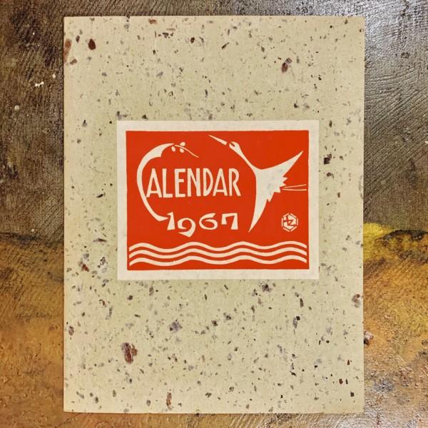 芹沢銈介カレンダー 1967年12枚揃 | 型染版画 | 工芸・民芸