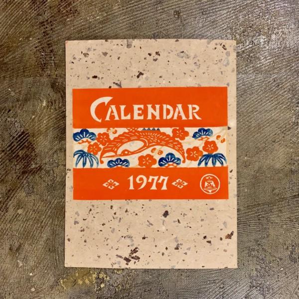 芹沢銈介カレンダー・小サイズ 1977年12枚揃 | 型染版画 | 工芸・民芸