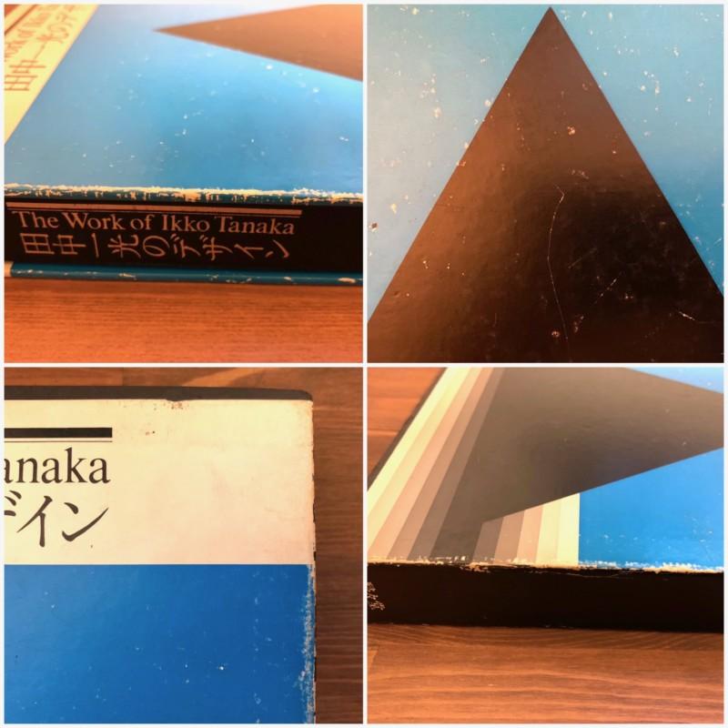 田中一光のデザイン The Work of Ikko Tanaka | 駸々堂 | グラフィックデザイン