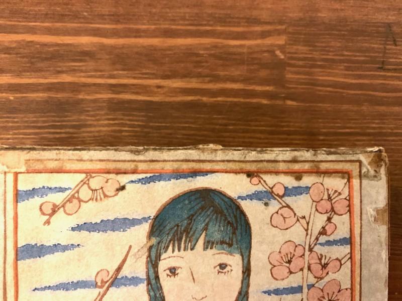 竹久夢二 春のおくりもの | 昭和3年初版・春陽堂 | 多色摺木版画入・木版画摺函付 | 画文集