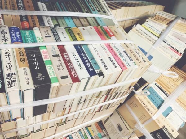 奈良県奈良市にて、哲学・社会科学に関する古本出張買取