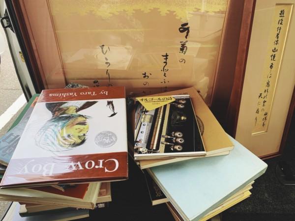 神戸市東灘区御影にて絵本・美術書の古本、文人筆跡など出張買取