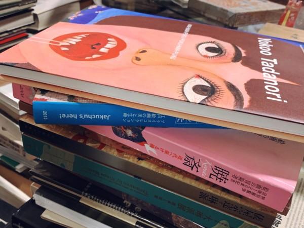 兵庫県宝塚市にて、美術書・デザイン書の出張買取