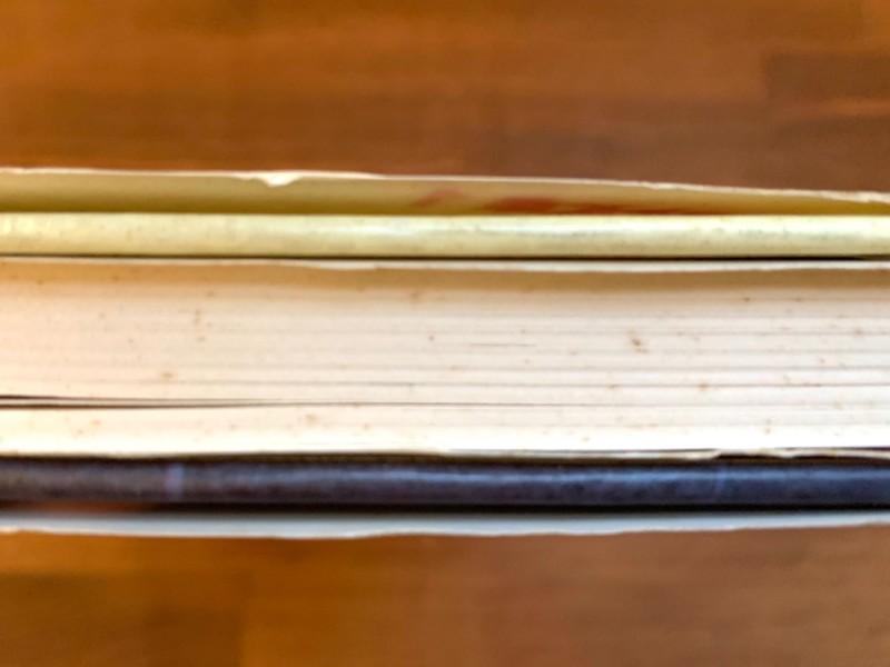 母と子の図書室・おばけ文庫 全12冊揃 | 1976年初版帯付・太平出版社 | 児童書