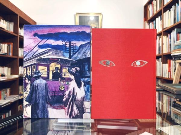 花輪和一作品集 | 青林堂・1977年限定800部 | 漫画