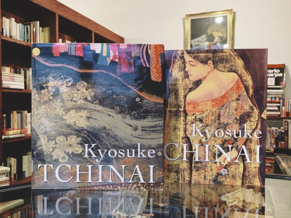 智内兄助画集 KYOSUKE TCHINAI 1・2 | EDITIONS GALERIE TAMENAGA ギャルリーためなが | 美術書・画集