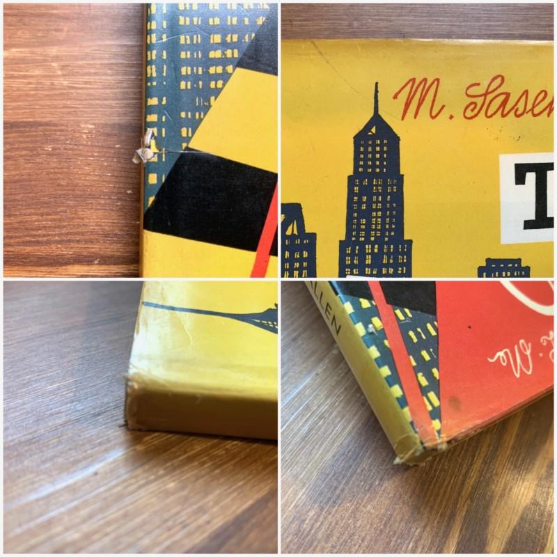 This is New York(ジス・イズ・ニューヨーク)・オリジナル版 | ミロスラフ・サセック Miroslav Sasek | 絵本