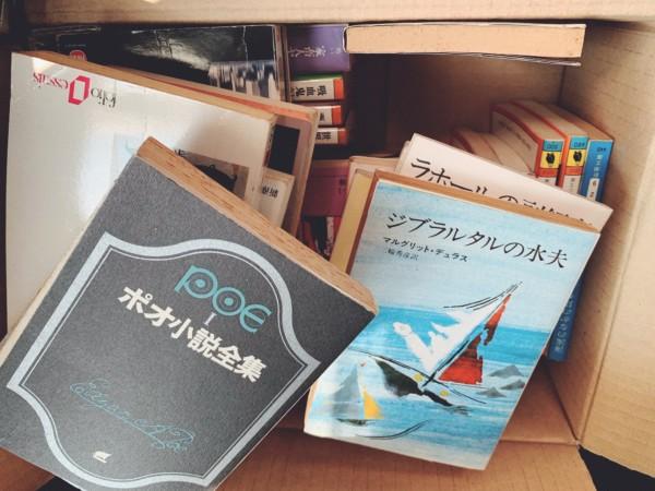 大阪府枚方市にて、フランス文学・英米文学などの単行本、文庫本を出張買取