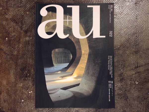 a+u 建築と都市 1997年7月号 No.322 | 特集:バルクリシュナ・ドーシ | 建築雑誌