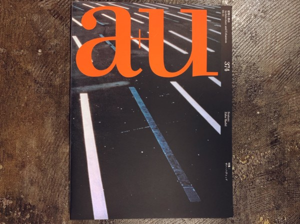 a+u 建築と都市 2001年11月号 No.374 | 特集:ザハ・ハディッド | 建築雑誌